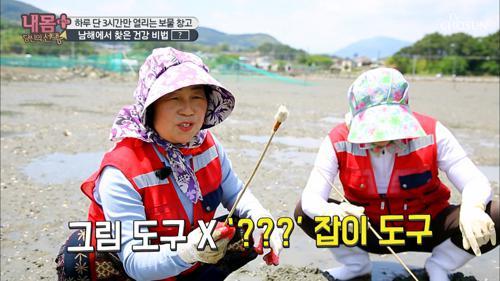 속전 속결💨  3시간만 열리는 '이것' 보물 창고?!