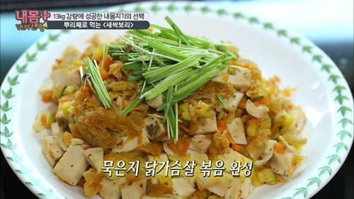 💪13kg 감량! 뱃살 잡는 ※다이어트 식단※ 공개