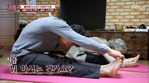 불면증을 이긴 내몸지기 특급비법✧ #광고포함