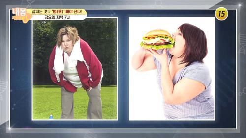 다이어트와의 전쟁에서 이겨낼 방법 대공개_내 몸 사용 설명서 336회 예고 TV CHOSUN 210115 방송