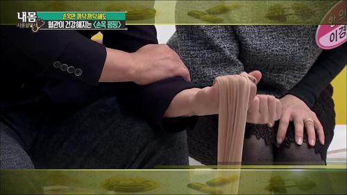 초간단 심장질환 예방법! 손목 펌핑