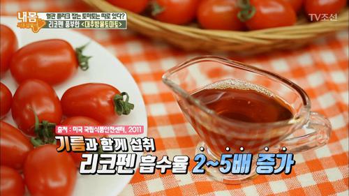 뇌졸중 막아주는 '대추방울토마토' 똑똑하게 먹는 방법!