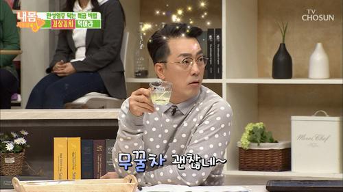 김장 후 남음 재료로 건강까지 획득?! 맛있는 배추전&무꿀차