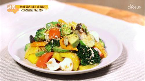 눈에 좋은 채소 •마리골드 채소 찜• 레시피