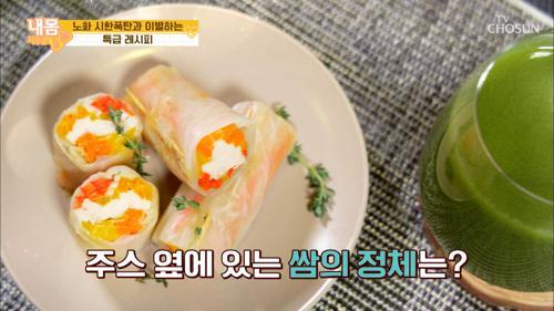 쌈.노.닭 & 동안 찐 주스✱ 맛과 영양소 UP