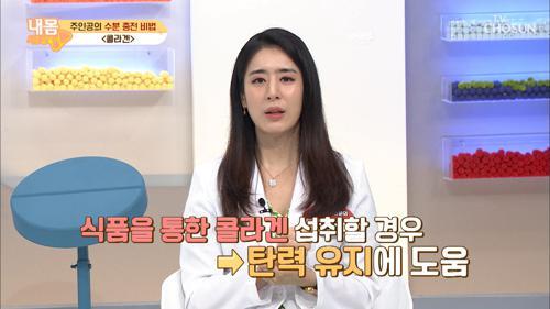 탄력&보습 모두 잡는 비법→ '○○○' #광고포함
