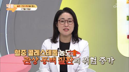 뇌출혈 극복! 혈관 건강을 지켜준 『크릴오일』 #광고포함