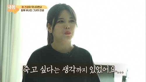 위와 장 건강을 되찾은 주인공의 비법 공개~ #광고포함