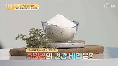 ❛○○ ○○ 유산균❜ 내장지방 감소 GOOD~! #광고포함