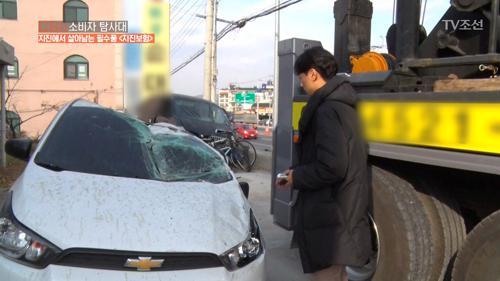 지진 때문에 폐차 처리된 차량들, 보험처리가 안 된다?!