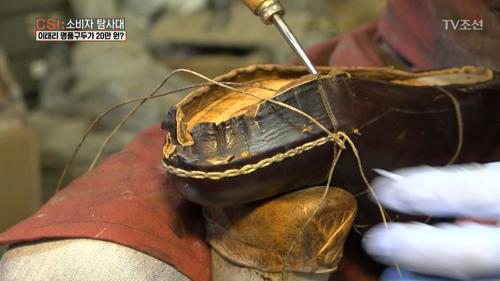 이태리 장인이 한 땀 한 땀 구두 만드는 모습