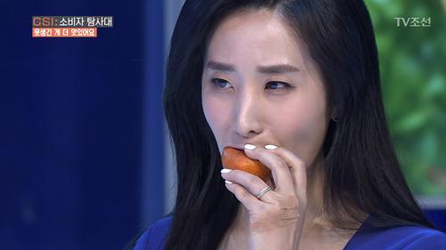 예쁜 감귤 vs 못난 감귤, 더 맛있는 감귤은?!