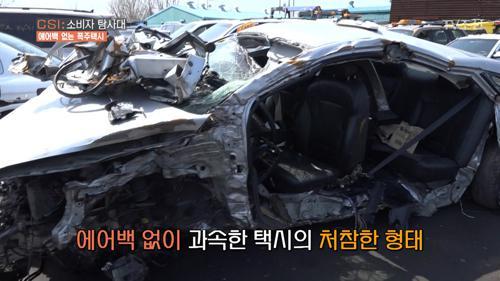 처참한 모습의 사고 차량에 에어백이 없다?!