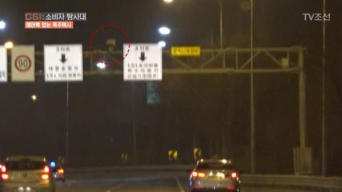 과속 카메라를 피하기 위해 갓길 운전을 하는 택시들!