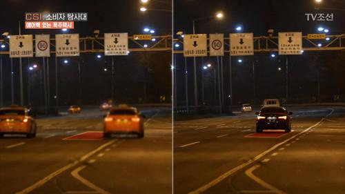 도로에 과속 카메라가 찍히는 부분이 따로 있다?!