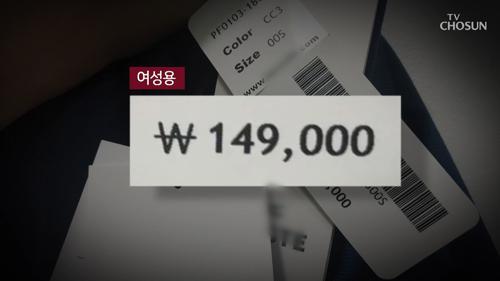 """[CSI]""""여성용이 더 비싸다고?""""...성차별 가격 '핑크택스'"""