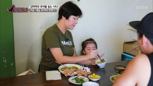 외동딸 모아의 식사 예절로 인한 걱정!