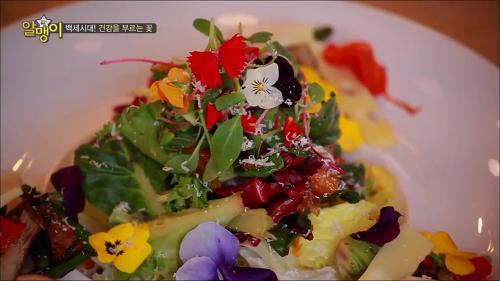식욕을 자극하는 건강한 꽃 요리