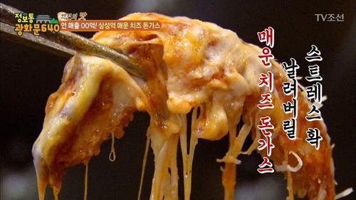 연매출 10억! 삼성역 돈가스 맛집!