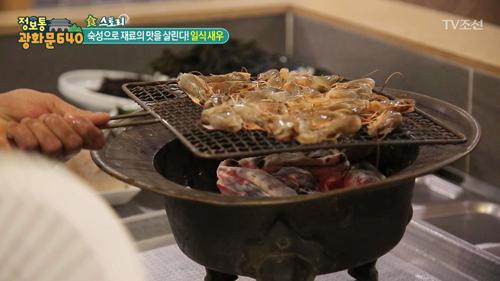 수산물의 나라 일본! 일본의 새우 요리!