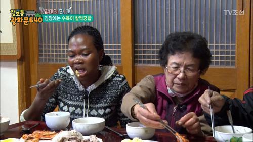 김장이 끝난 뒤 먹는 수육과 김장김치!