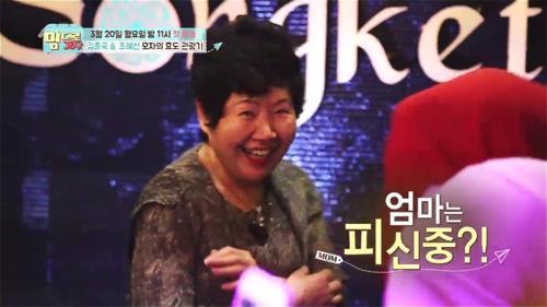 김종국&조혜선 모자의 효도 관광기_맘대로가자 티저2