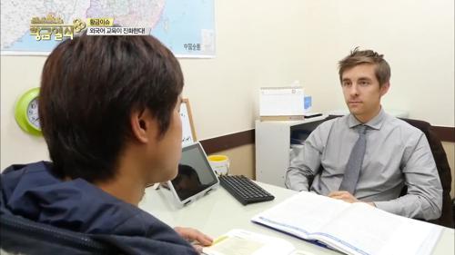 외국어 교육이 진화한다!