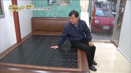 대한민국 국민 취향 저격! 냉난방 침대