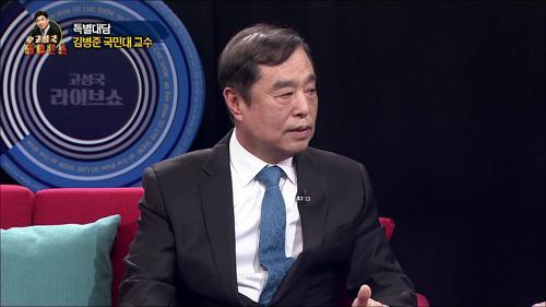 김병준 국민대 교수, 대선 출마 할 의향은?