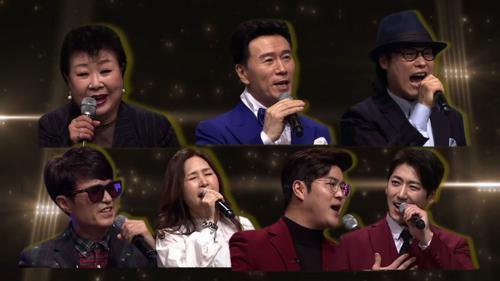 〈트로트 특집〉 트로트 가수들의 흥겨운 무대_얼마예요? 124회 예고1