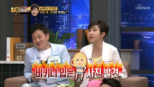 '앨범 정리 中 발견' 비키니 입은 외국인 女 정체는?!
