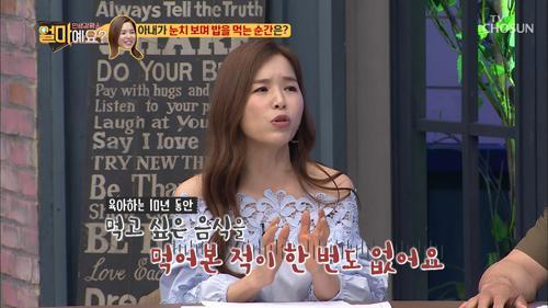※슬픔주의※ 김지선 식당을 갈 때 필수 준비물 테이프???
