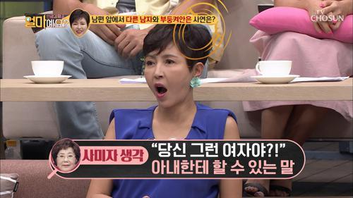 """""""당신 그런 여자야?!"""" 박준규가 아내에게 한 말 ☹"""