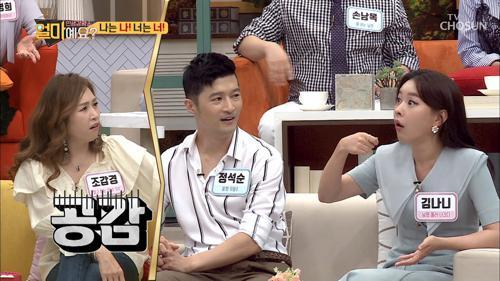 김나니의 미래 모습은 바로 조갑경??