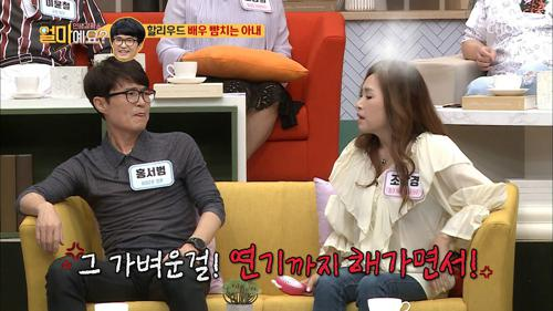 미녀 가수 조갑경의 할리우드 배우 급 연기 ㅎㅎ