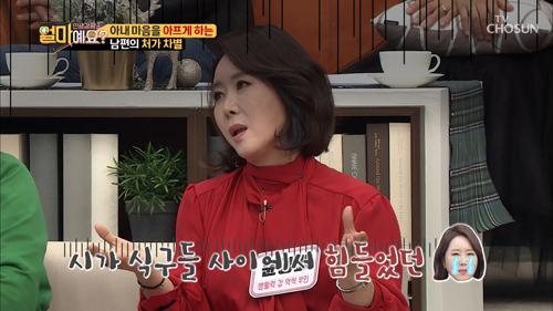 남편의 처가 차별↕ 윤영미 시가 식구와 약 70회 여행!
