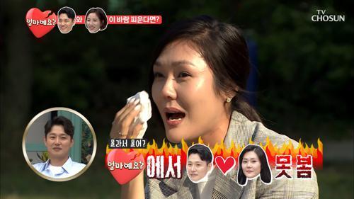 """""""남편 쳐다보지 마요!"""" 최현호와 최영완이 불륜?!"""