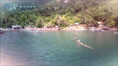 아름다운 미지의 섬 필리핀 팔라완_배낭 속에 인문학 19회 예고