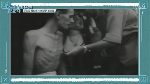 전쟁 승리를 위해 포로들을 가혹하게 대한 일본