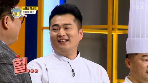 이원일 셰프, 서바이벌 프로그램에서 첫 주에 떨어졌다?!