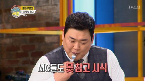김준현이 못 참고 먹어버린 도전자의 떡갈비