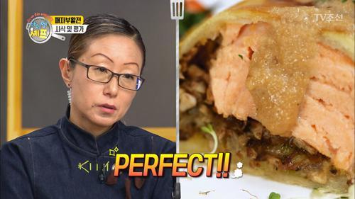 """김소희 셰프가 """"퍼펙트!!""""라고 극찬한 연어 요리"""