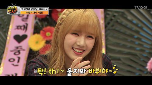 """예린이의 콤보 개인기! """"택 thㅣ~울지뫄 바붜야~!"""""""