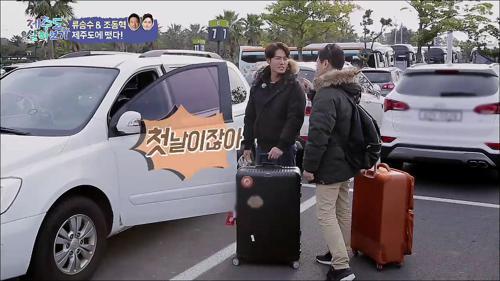 류승수-조동혁, 두 남자의 차는?