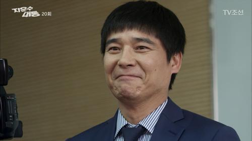 반전의 주인공! 상황역전의 드라마를 써낸 임창정!