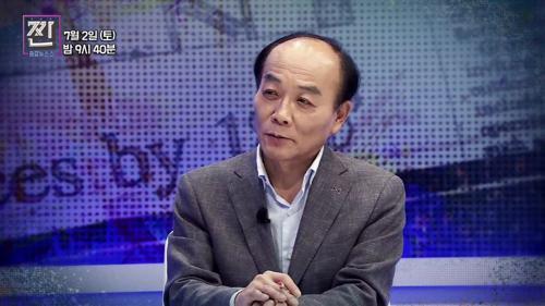 쉽게 접할 수 있는 연예인 찌라시!_B급 뉴스쇼 짠 5회 예고
