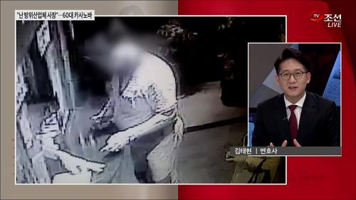"""""""우리나라 역대 최고령 카사노바, 69세 이씨"""""""