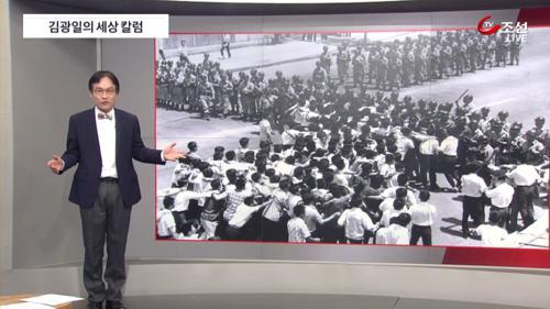 밥 딜런의 노래, 한국선 대학가 운동가요로...