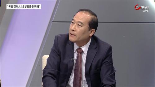 """최순실 딸 """"돈도 실력""""…네티즌 """"돈은 땀 흘려 버는 것"""""""