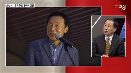 """원희룡의 김칫국?…""""문재인-반기문과 대연정 가능"""""""